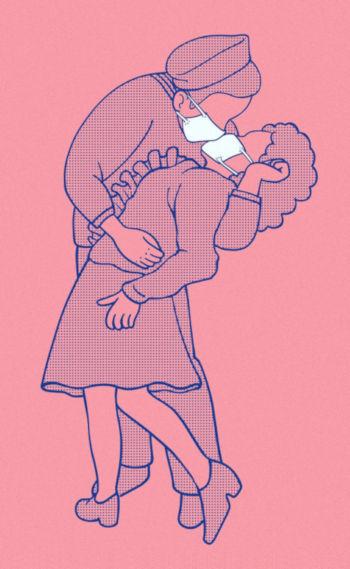 fertility kiss